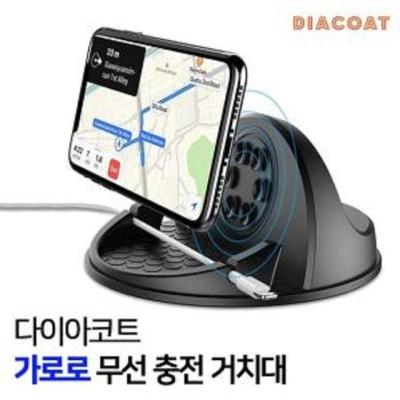 스마트폰 무선충전 거치대 자동차 송풍구 대시보드
