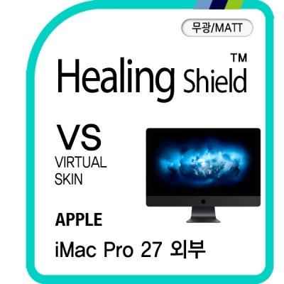 애플 아이맥 프로 27형 버츄얼매트 외부보호필름 2매