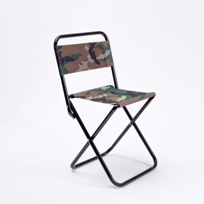 밀리터리 접이식 등받이 레저의자 캠핑 휴대용의자