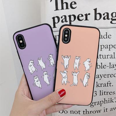 아이폰8플러스 고양이와춤을 카드케이스