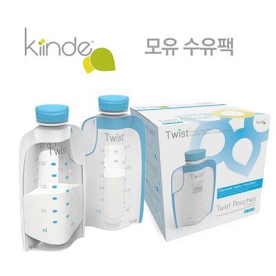 [카인드]모유 수유 파우치 40개 Twist Pouches™