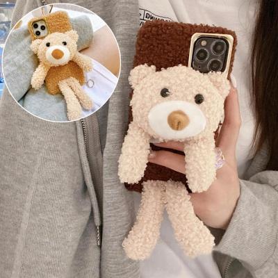 아이폰11 PRO MAX XR XS SE2 8 곰 인형 뽀글이 케이스