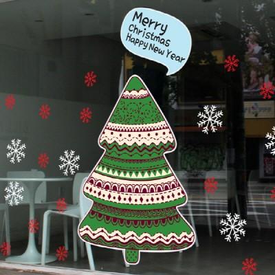 즐거운 크리스마스트리