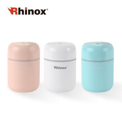 라이녹스 미니가습기 RXXH-MH 색상택1