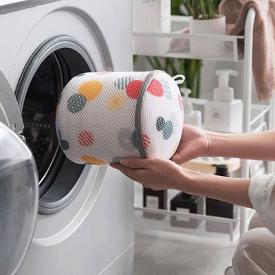 지퍼형 속옷 세탁기 세탁망 빨래망 (브라주머니)