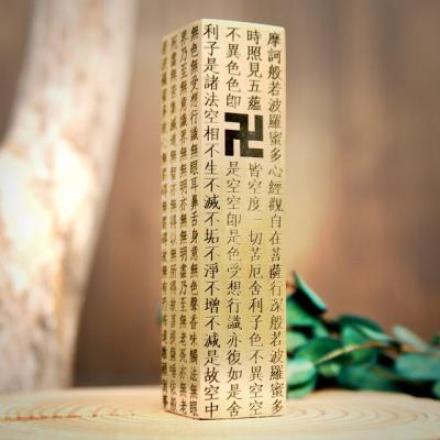 반야심경 銅 황동 6푼 수제도장 신주 인감 법인 선물