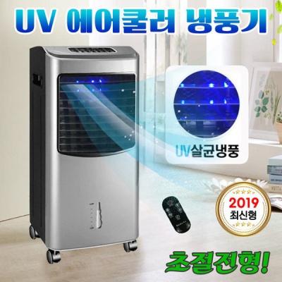 대웅 초강력 UV 자외선 살균냉방 냉풍기 DWF-AD2255