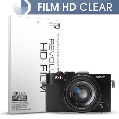 [프로텍트엠/PROTECTM] 레볼루션HD 올레포빅 고광택 액정보호필름 2장 디지털카메라 CAMERA SONY 소니 DSC-RX1R