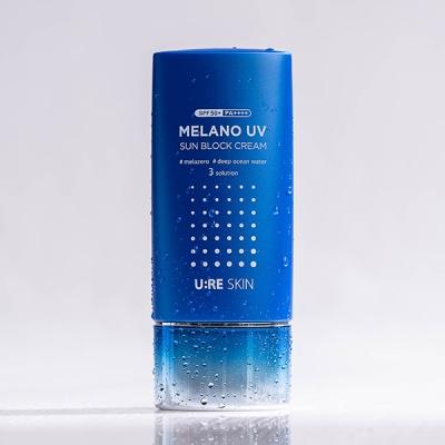 유리스킨 멜라노 UV 선크림 50ml(SPF50+)