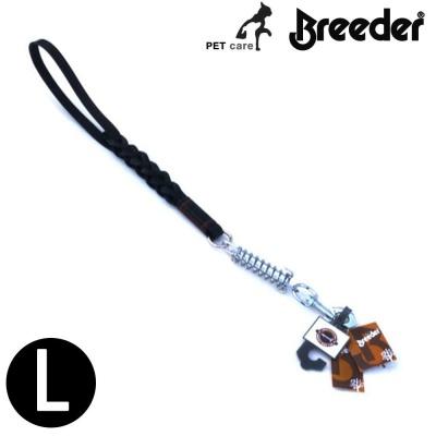 브리더 가죽 꽈배기 스프링 리드줄 38cm 블랙 (L)