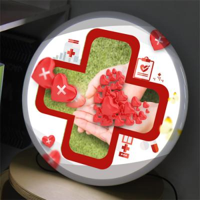 na979-LED액자35R_생명을나누는헌혈