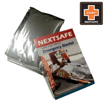 HA 비상용보온포 응급처지 체온보호