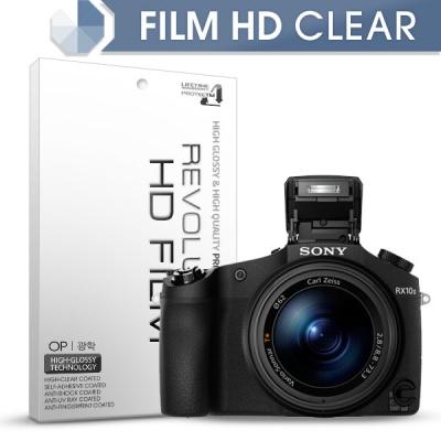 [프로텍트엠/PROTECTM] 레볼루션HD 올레포빅 고광택 액정보호필름 2장 디지털카메라 CAMERA SONY 소니 DSC-RX10M2 / RX10M3