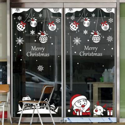 제제데코 크리스마스 눈꽃 스티커 장식 CMS4J208
