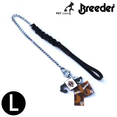 브리더 꽈배기 롱리드 체인리드줄 (블랙) (L)