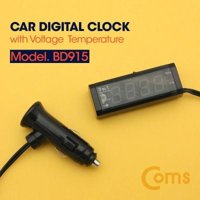 Coms 차량용 디지털 시계 전압 온도계 시거잭