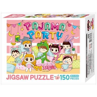 안녕 자두야 직소퍼즐 150PCS: 파자마 파티