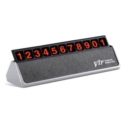 개인 정보 보호 시크릿 넘버 주차 번호판 VIP