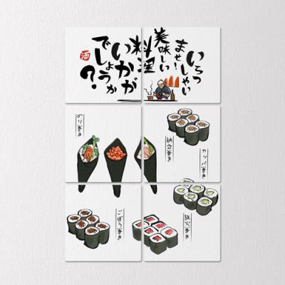 if357-멀티액자_일식김초밥