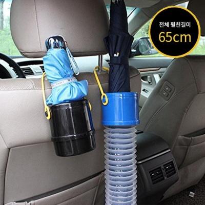 갓샵 늘어나는 매직 차량용 우산걸이 우산꽂이