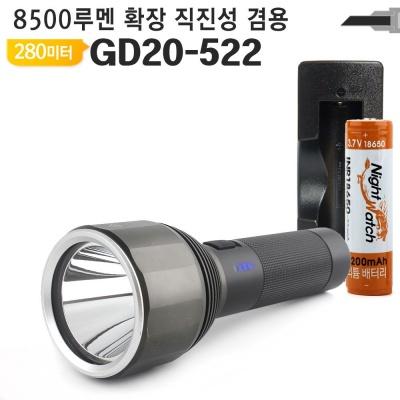 해루질 LED랜턴 GD20 522써치라이트 탐조등 LED후레쉬