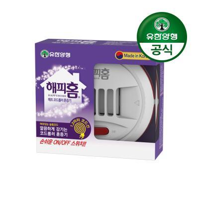 [유한양행]해피홈 New 파워매트형 전기훈증기