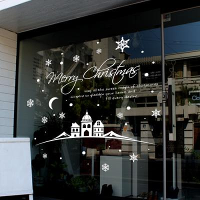 제제데코 크리스마스 눈꽃 스티커 장식 CMS4J052