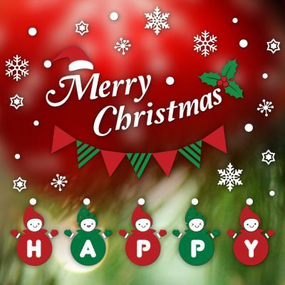 제제데코 크리스마스 눈꽃 스티커 장식 CMS4J248