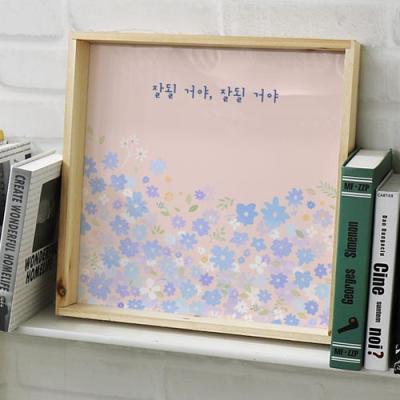 th604-우드프레임액자_꽃과좋은글귀2