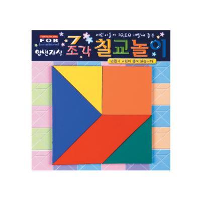 7조각 칠교놀이 학생용 84625