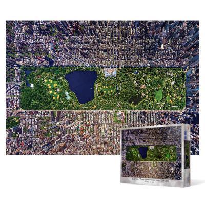 1000피스 직소퍼즐 - 하늘에서 바라본 센트럴 파크