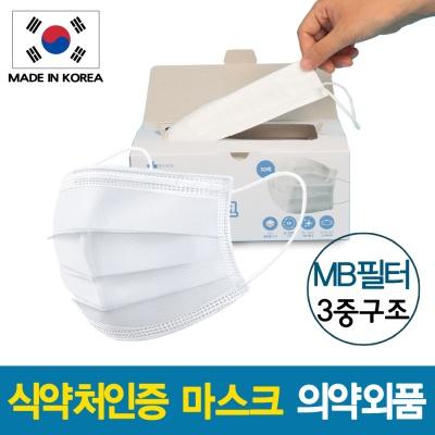 국산 의약외품 덴탈 마스크 50매 3중구조 고급원단