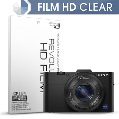 [프로텍트엠/PROTECTM] 레볼루션HD 올레포빅 고광택 액정보호필름 2장 디지털카메라 CAMERA SONY 소니 DSC-RX100/RX100M2/RX100M3