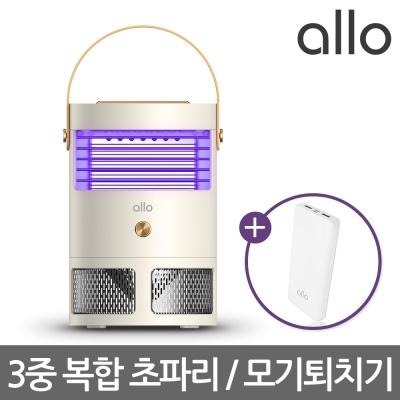 알로코리아 모기퇴치기 AMT1+보조배터리 SET
