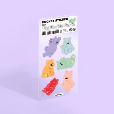 모트모트 포켓 스티커 - 곰돌이