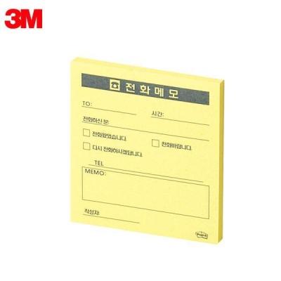 3M 포스트잇 일반형 860 전화메모 [00031602]