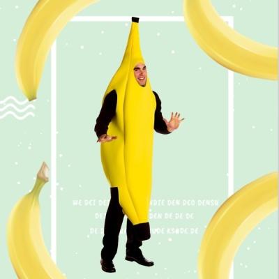 갓샵 바나나 옷 의상 코스튬 반티 슈트 코스프레 의상