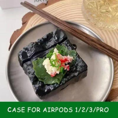 에어팟 프로/3/2/1 특이한 김초밥 실리콘 충전 케이스