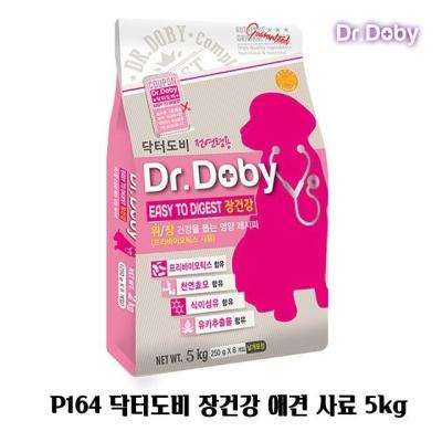 P164 닥터도비 장건강 애견 사료 5kg 강아지밥