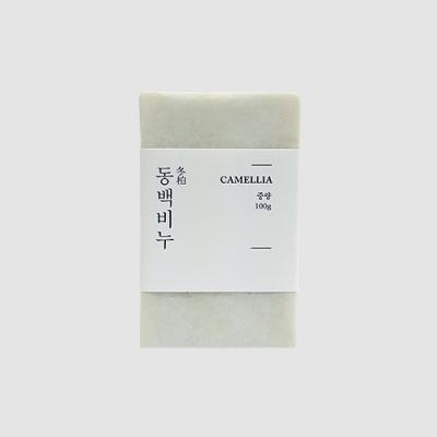제주동백비누_블루