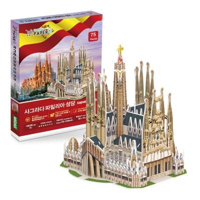 3D입체퍼즐 사그라다 파밀리아 성당 만들기 수업 미니어처 모형 제작 취미 집콕놀이
