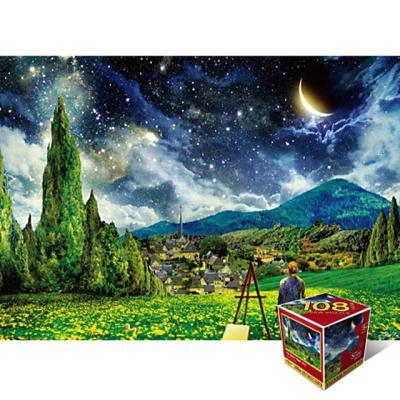 퍼즐갤러리