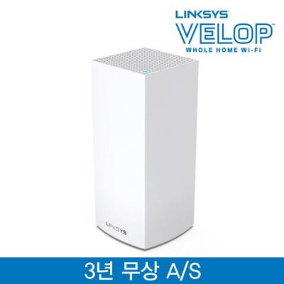 링크시스 벨롭 와이파이 기가 유무선 공유기 MX5300