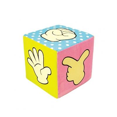 어린이 유아 주사위 가위바위보 완구 장난감 선물