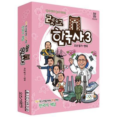 렛츠고 한국사 3 (조선말기~현대)
