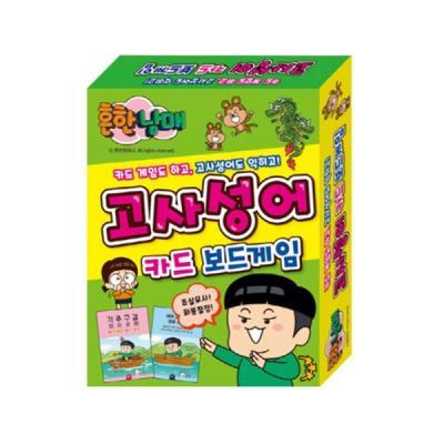 흔한남매 고사성어카드 보드게임 / 5세이상, 2-4인