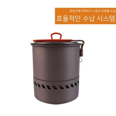 리액터 K포트 1.7L (S2400)