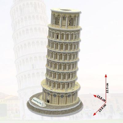 세계 명소 건축물 종이 입체 모형 퍼즐 피사의사탑