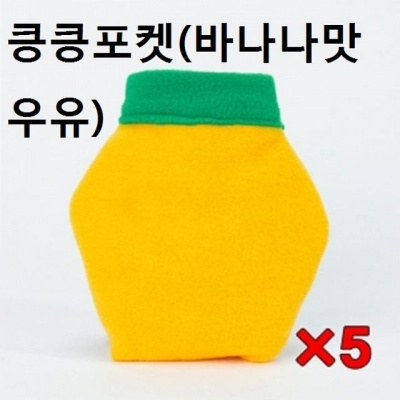강아지 스트레스 분리불안 포켓 바나나맛우유x5개