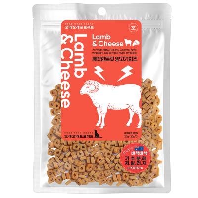 강아지 양고기 치즈 가수분해 동결 트릿 간식 150g